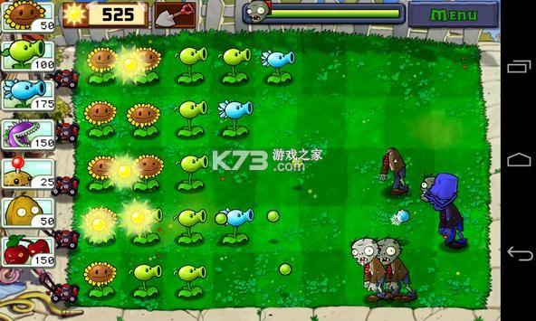 植物大战僵尸1 v2.9.08 手机版 截图