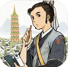 江南百景图无限资源破解版v1.4.1