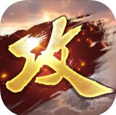攻城掠地无限金币版v13.0.2