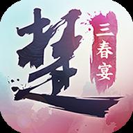 一梦江湖 v50.0 vivo端