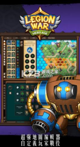 军团战棋英雄时代 v1.6.8 无限资源版 截图