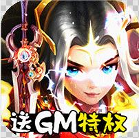 轩辕剑3 v1.0.0 bt版