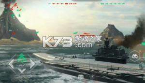 现代战舰 v0.43.8 无限钞票版 截图