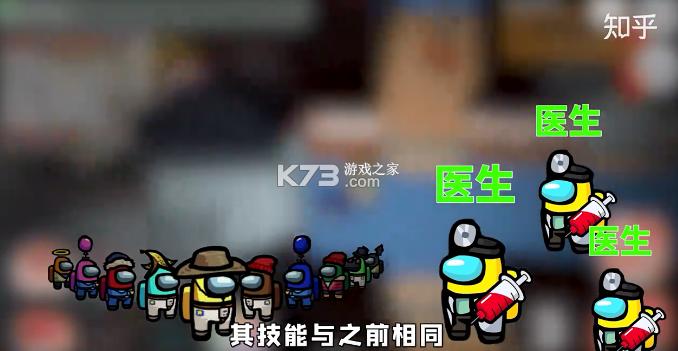 among us科学家模式 v2021.4.12 中文版 截图