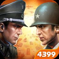 二战风云2 v1.0.29.2 4399版