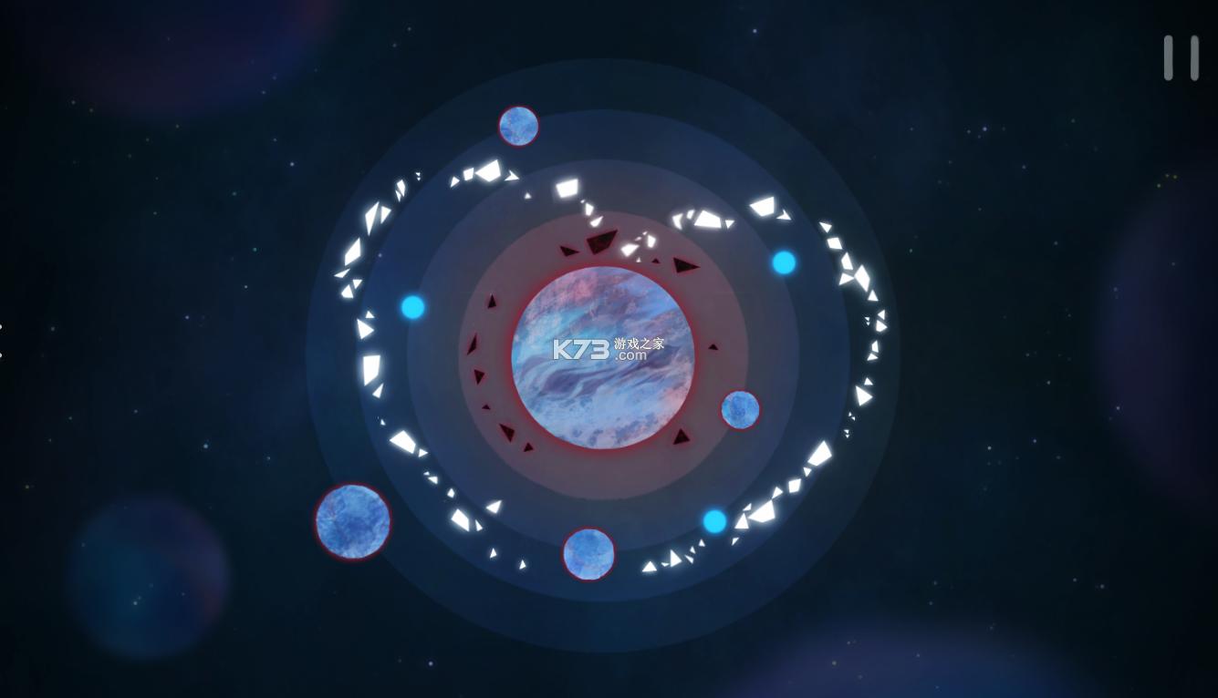 星遇 v1.0.2 安卓版 截图