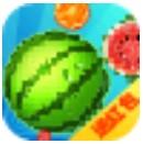 消个大西瓜红包版v1.0