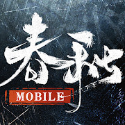 春秋M游戏安卓版