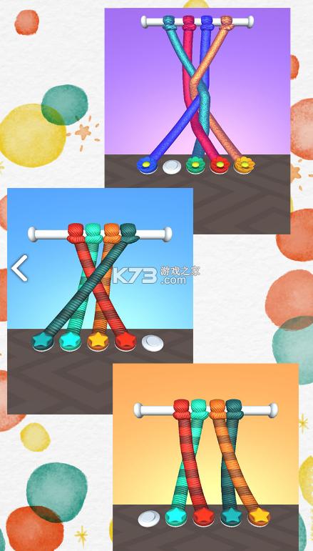 解开绳索大作战 v1.0.0 手机版 截图