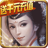 霸战三国 v3.4.0 满v版