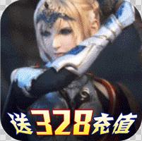 女神保卫战最新版v2.1