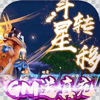 太乙仙魔录之灵飞纪 v1.0.7 福利版