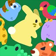 合成大动物游戏v1.0