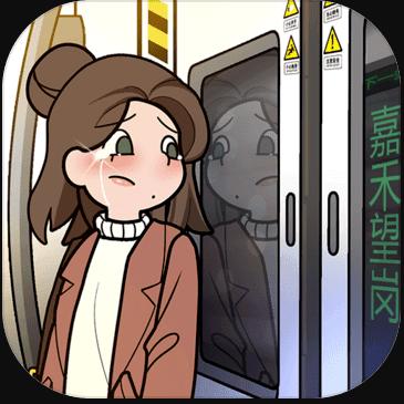 欧贝贝脱单日记游戏v1.0.3