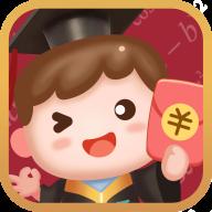算术小游戏红包版v1.0