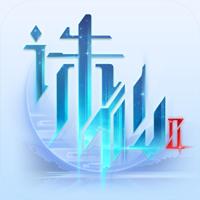 诛仙2 v1.0 手游安卓版