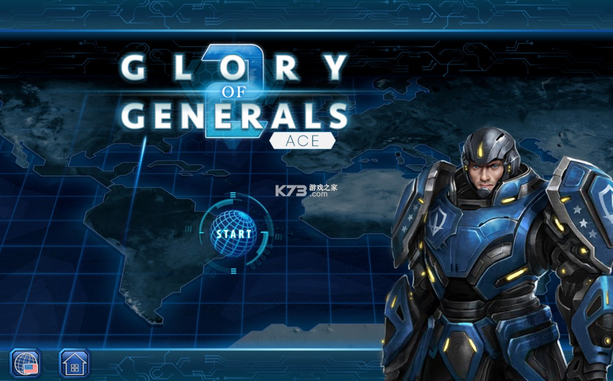 将军的荣耀2 v1.3.12 破解宙斯猛犸无限零件 截图