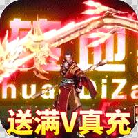 盛唐幻夜变态版v10.10.1