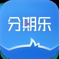分期乐 v6.1.0 手机版