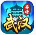 武汉赖子麻将 v6.1.6 手机版