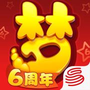 梦幻西游 v1.329.0 手机版下载安卓