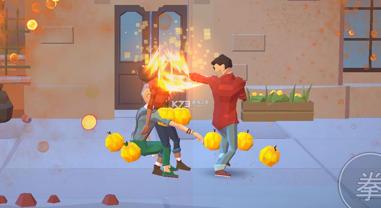 暴力街区之拳王 v1.0 游戏 截图