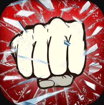 暴力街区之拳王游戏