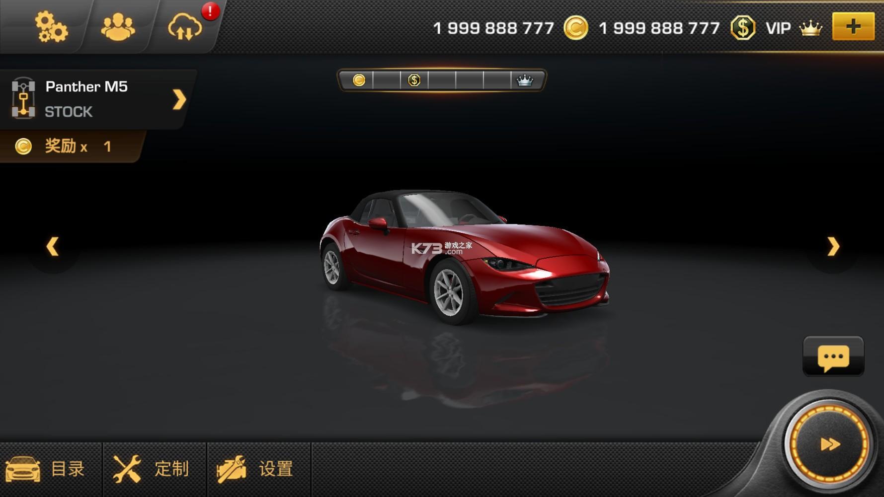 CarX Drift Racing v1.16.2 无限金币破解版 截图