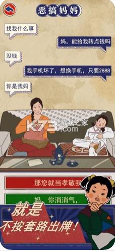 王蓝莓的幸福生活 v1.0.3 手机版 截图