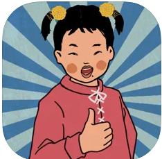 王蓝莓的幸福生活手机版