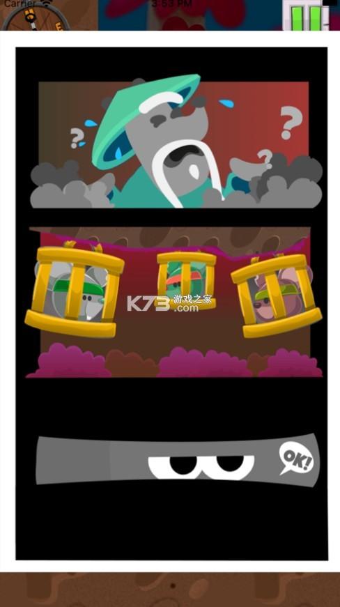 忍者兔救援 v1.0 中文版 截图