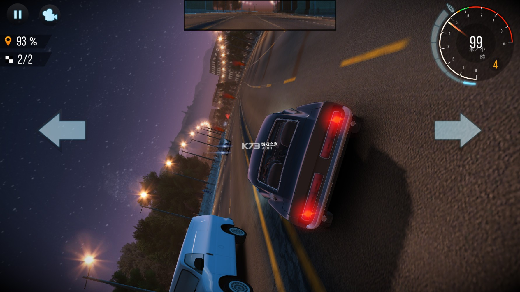 CarX Highway Racing v1.72.1 最新版本 截图