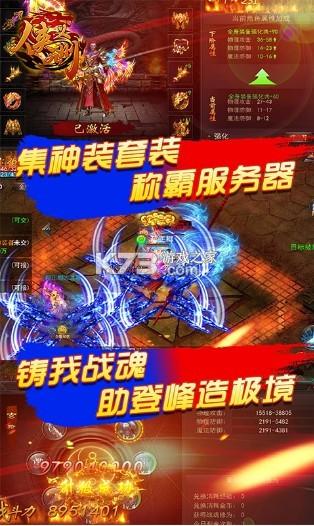 侠义九州 v1.0.4 折扣版 截图