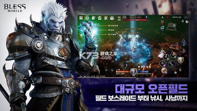 神佑Mobile v1.200.253422 韩服版 截图