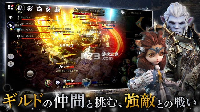 神佑Mobile v1.200.267674 日服版 截图
