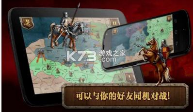 中世纪之战 v1.4.3 中文版 截图