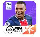 FIFA足球世界 v17.0.05 华为渠道服