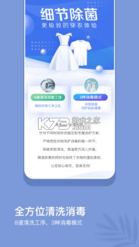 任租客 v2.6.6 app 截图