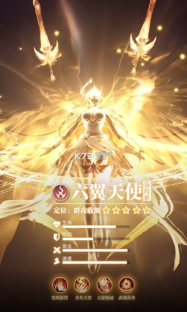 斗罗大陆双神对决 v1.0.39 游戏 截图