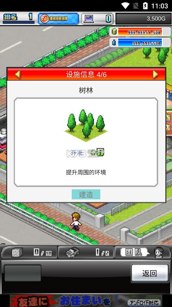 赛车物语2 v2.3.3 破解版 截图