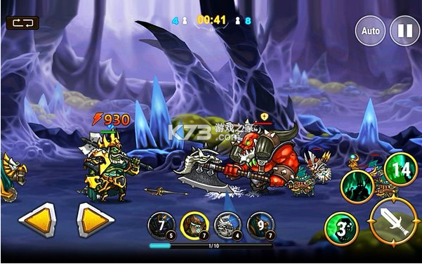 传奇英雄 v1.0.50 游戏 截图