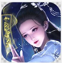 剑舞乾坤0元送神宠版v1.0.0