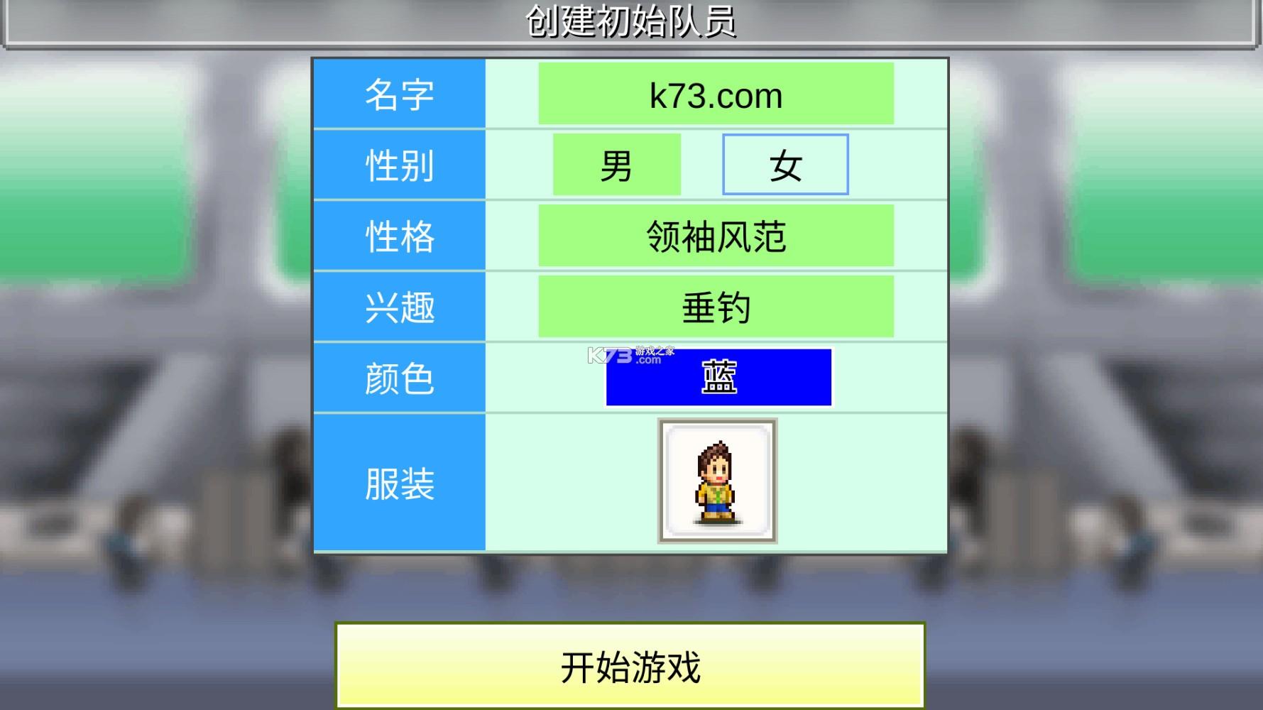 英雄战队物语 v2.1.7 无限金币汉化版 截图