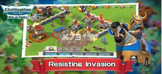 战争文明帝国崛起 v1 游戏 截图