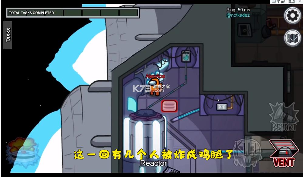 among us陷阱模式 v2021.5.10 中文版 截图