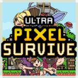 超像素生存游戏v1.0.0.1