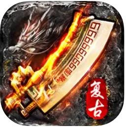 火龙打金逆世战神游戏v1.0