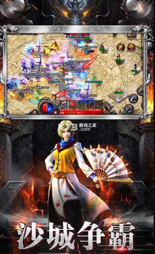 火龙打金逆世战神 v1.0 游戏 截图