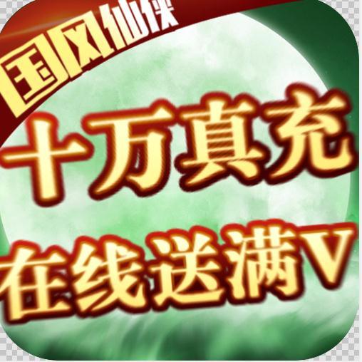 梦幻仙语GM当托特权版v1.0.0