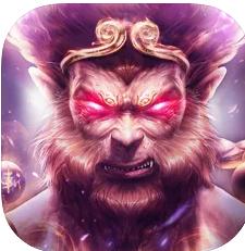魔猴降世手游v1.0.2